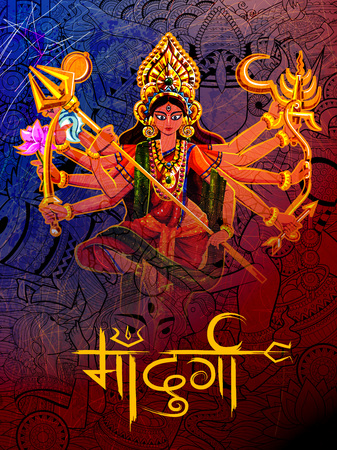 illustration of Goddess Durga in Subho Bijoya Happy Dussehra background with text in Hindi Ma Durga meaning Mother Durga 版權商用圖片 - 85536906