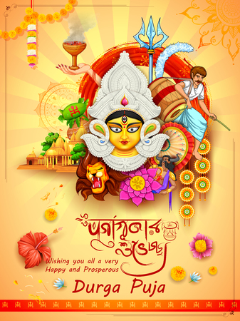 illustration of Goddess Durga in Happy Dussehra background with bengali text Durgapujor Shubhechha meaning Happy Durga Puja Imagens - 85536954