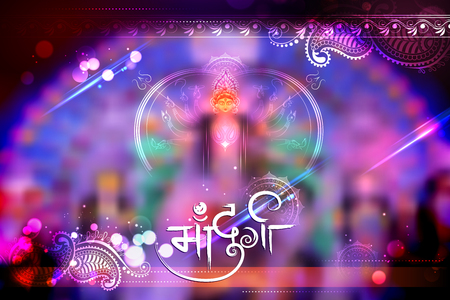 Goddess Durga in Subho Bijoya Happy Dussehra background with text in Hindi Ma Durga meaning Mother Durga Illustration