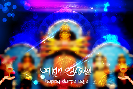 Goddess Durga in Happy Dussehra background with bengali text Sharod Shubhechha meaning Autumn greetings Illustration