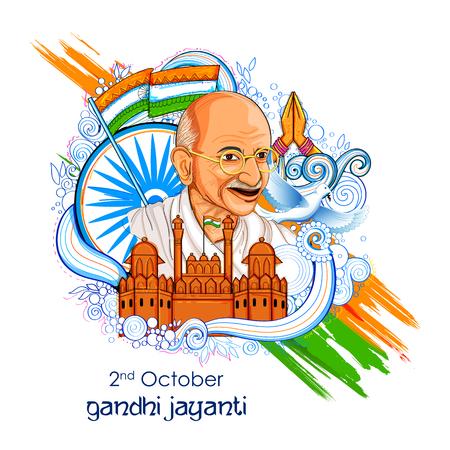 独立記念日やガンディー生誕記念日のトリコロール インドの背景に国家