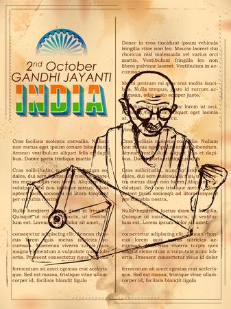 India background for 2nd October Gandhi Jayanti Birthday Celebration of Mahatma Gandhi