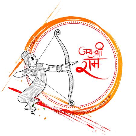 Señor Rama con la flecha en Dussehra Navratri festival de la India Foto de archivo - 86158442