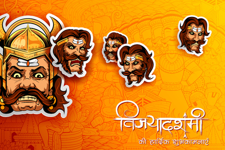 raavana: Raavana with ten heads for Dussehra Navratri festival of India poster with Hindi text meaning wishes for Vijayadashmi Illustration