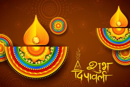 Ilustración de la quema de diya en Diwali Fondo de vacaciones para el festival de la luz de la India con el mensaje en Hindi significado Feliz Dipawali Foto de archivo - 86925960