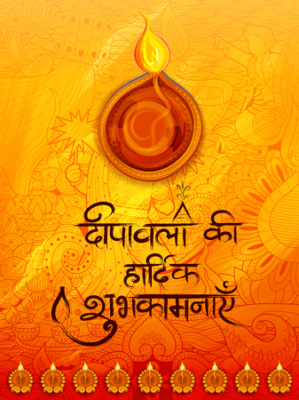 Burning diya on Diwali Holiday background for light festival of India with message in Hindi meaning greetings for Happy Dipawali