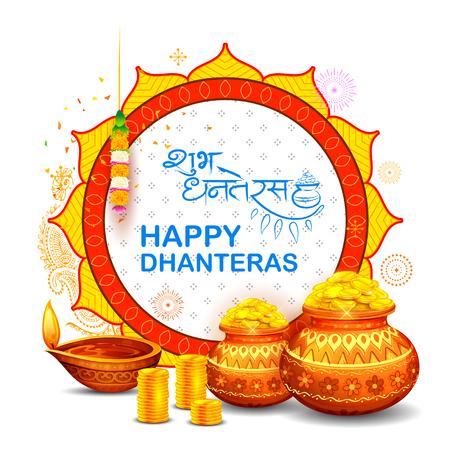 인도 배경의 행복 Dussehra 빛 축제 Dhanteras 축 하 냄비에 금화