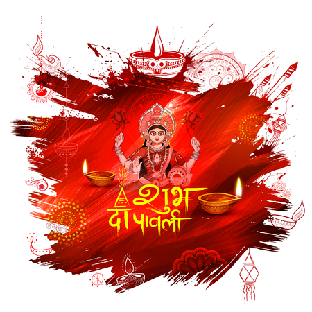 illustration of Goddess Lakshmi on Diwali Holiday background for light festival of India with message in Hindi meaning Happy Dipawali Illustration