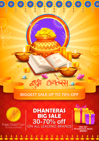 Gold coin in pot for Dhanteras celebration on Happy Dussehra light festival of India background Illustration