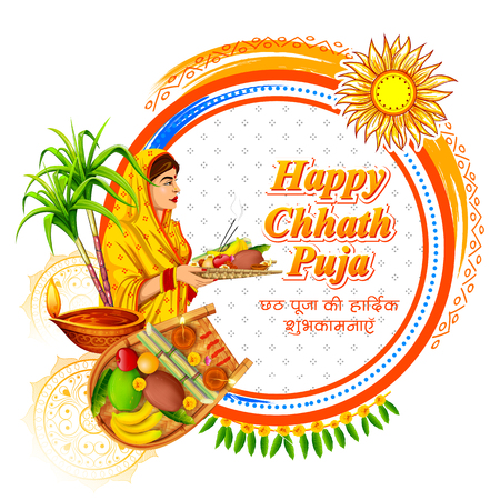 Holiday background for Sun festival of India with message in Hindi. Illustration