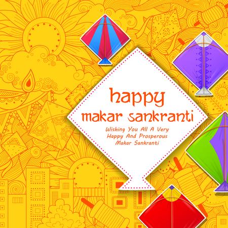 Fondo de pantalla Happy Makar Sankranti con cuerda de colores de la cometa para el festival de la India Ilustración de vector