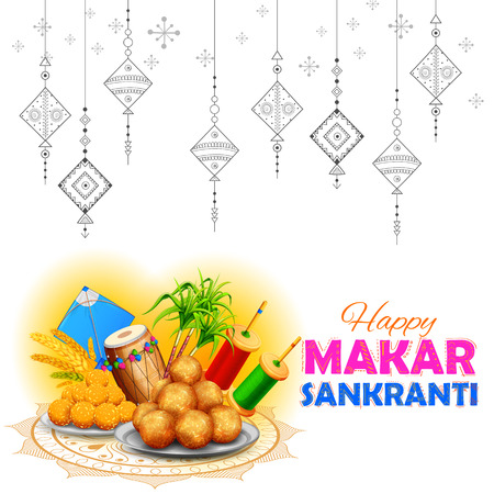 Makar Sankranti wallpaper with colorful kite for festival of India Ilustração