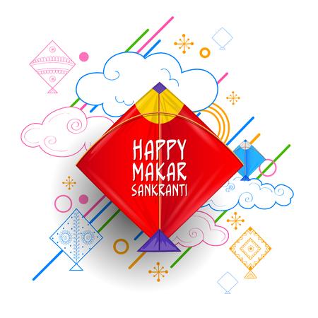 Feliz Makar Sankranti papel de parede com corda de pipa colorida para festival da Índia