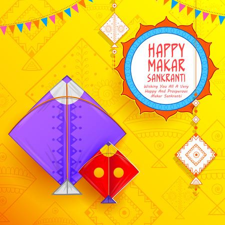 Happy Makar Sankranti wallpaper with colorful kite string for festival of India Stock Vector - 91805151