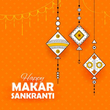 Feliz fondo de pantalla de Makar Sankranti con una colorida cometa para el festival de la India