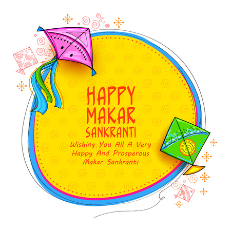 Happy Makar Sankranti wallpaper with colorful kite string for festival of India
