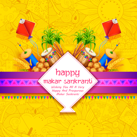 Makar Sankranti wallpaper with colorful kite for festival of India 向量圖像