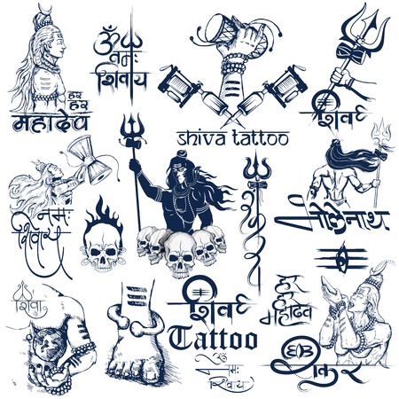 Tattoo art design of Lord Shiva collection Illustration