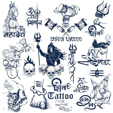 Tattoo art design della collezione Lord Shiva
