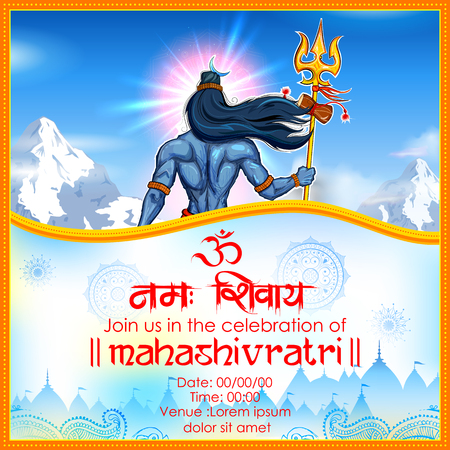 Lord Shiva, Indian God of Hindu for Shivratri Stock Vector - 94314672