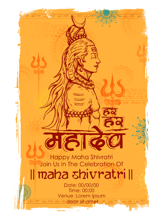 Lord Shiva, Indian God of Hindu for Shivratri