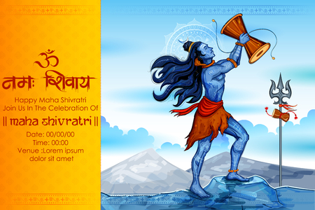Lord Shiva, Indian God of Hindu for Shivratri Banque d'images - 94314674