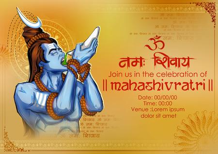illustration of Lord Shiva, Indian God of Hindu for Shivratri with message Om Namah Shivaya meaning I bow to Shiva  Vettoriali