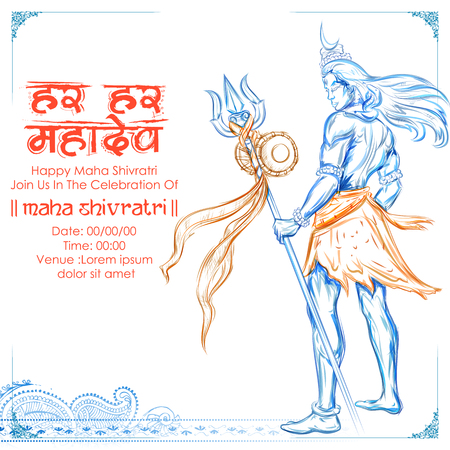 illustration of Lord Shiva, Indian God of Hindu for Shivratri with message Hara Hara Mahadev meaning Everyone is Lord Shiva   イラスト・ベクター素材