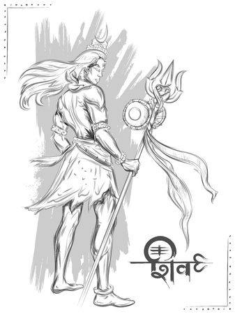 illustration of Lord Shiva, Indian God of Hindu for Shivratri with message Om Namah Shivaya meaning I bow to Shiva  Vettoriali