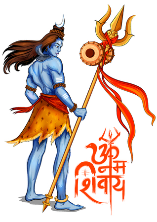 illustration of Lord Shiva, Indian God of Hindu for Shivratri with message Om Namah Shivaya meaning I bow to Shiva  Çizim