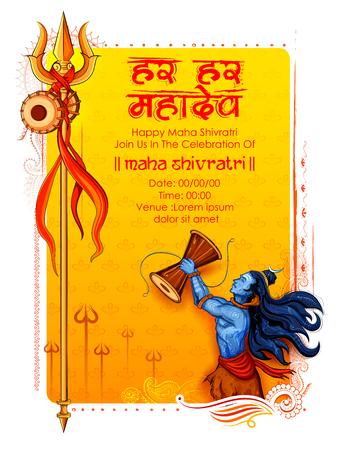 illustration of Lord Shiva, Indian God of Hindu for Shivratri with message Hara Hara Mahadev meaning Everyone is Lord Shiva   イラスト・ベクター素材