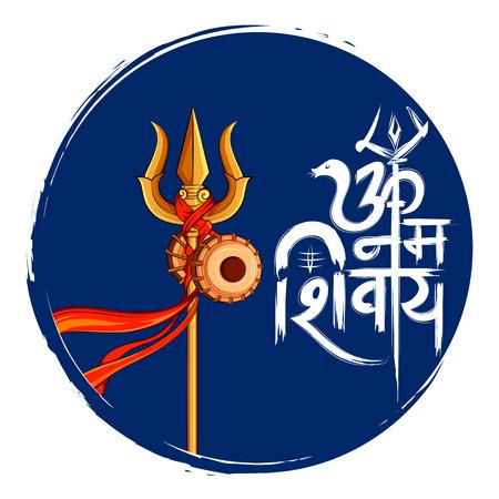 ilustração do Senhor Shiva, Deus Indiano de Hindu para Shivratri com a mensagem Om Namah Shivaya significa que eu me curvo a Shiva