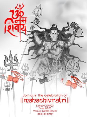 illustration of Lord Shiva, Indian God of Hindu for Shivratri with message Om Namah Shivaya meaning I bow to Shiva Stock Vector - 94237564