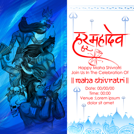 illustration of Lord Shiva, Indian God of Hindu for Shivratri with message Hara Hara Mahadev meaning Everyone is Lord Shiva  Ilustrace