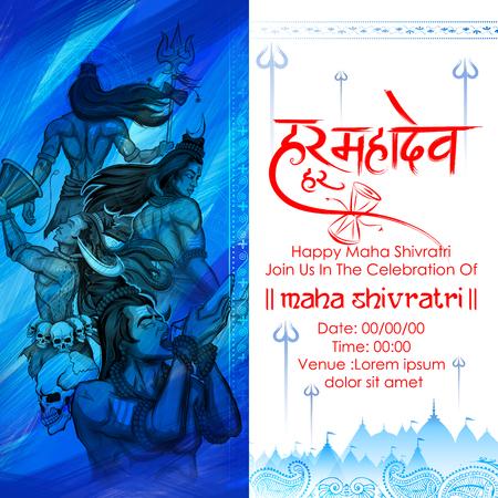 illustration of Lord Shiva, Indian God of Hindu for Shivratri with message Hara Hara Mahadev meaning Everyone is Lord Shiva  Illustration