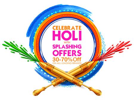 Holi Advertisement Promotional background.