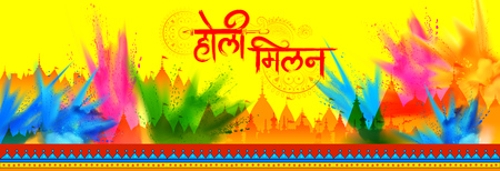 Background for Festival of Colors celebration greetings withmessage in Hindi Holi Milan Samaroh meaning Holi After Party