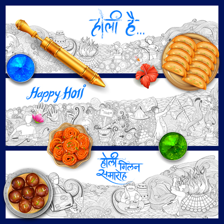 Happy Holi Doodle Background for Festival of Colors celebration greetings Illustration
