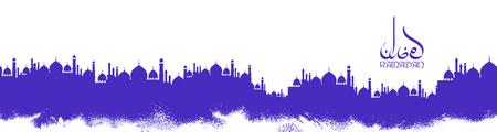Ramadan Kareem Generous Ramadan greetings in Arabic freehand with mosque Illustration