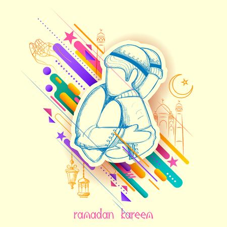 Eid Mubarak (Happy Eid) background for Islam religious festival on holy month of Ramazan