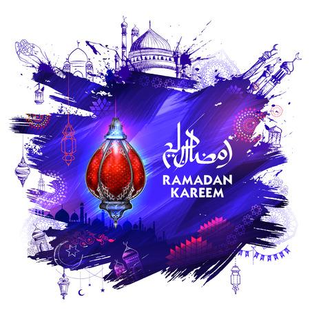 赖拉大卡kareem慷慨的斋月的例证为伊斯兰教节日eid的伊斯兰教节日与徒手画剪影麦加大厦