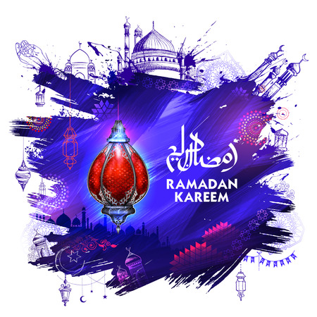 Illustration of Ramadan Kareem Generous Ramadan greetings for Islam religious festival Eid with freehand sketch Mecca building
