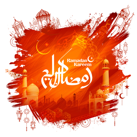 illustration of Ramadan Kareem Generous Ramadan greetings for Islam religious festival Eid with freehand sketch Mecca building Illustration