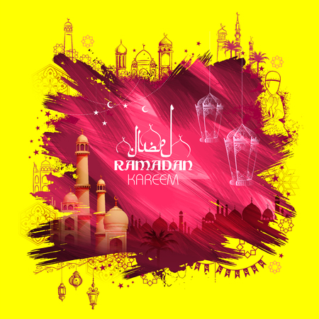 illustration of Ramadan Kareem Generous Ramadan greetings for Islam religious festival Eid with freehand sketch Mecca building Illustration