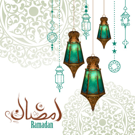 Ramadan Kareem Generous Ramadan greetings for Islam religious festival Eid with illuminated lamp