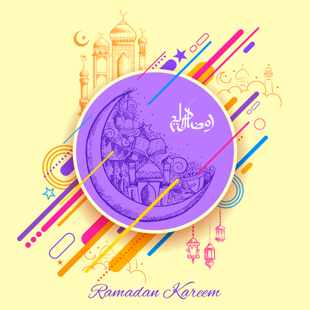 Ramadan Kareem Generous Ramadan greetings in Arabic freehand calligraphy Illustration