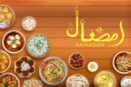 Iftar party invitation greeting Ramadan Kareem Generous Ramadan greetings in Arabic freehand for Islam religious festival Eid with grand meal Illustration