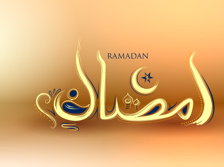 Ramadan Kareem Generous Ramadan greeting with illuminated lamp
