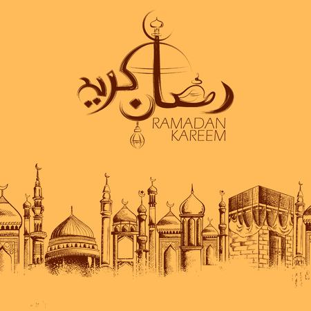 illustration of Ramadan Kareem Generous Ramadan greetings in Arabic freehand with mosque for Islam religious festival Eid