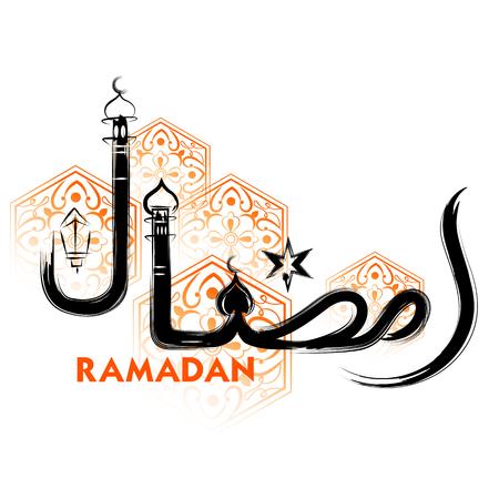 Ramadan Kareem Generous Ramadan greeting with illuminated lamp